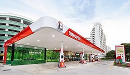 国内成品油价创七年来最大跌幅,加满一箱92号汽油将少花近40元