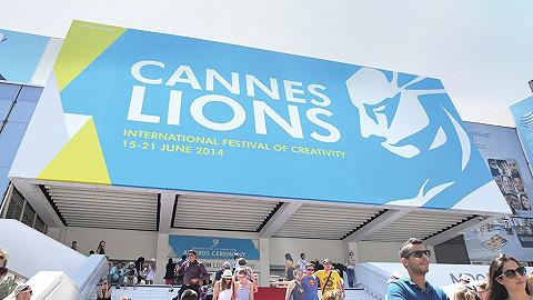 由于疫情,戛纳国际创意节延迟至10月举行