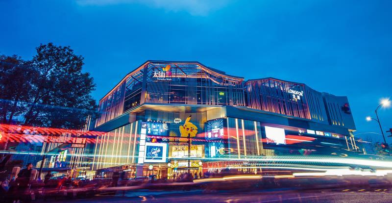 联手商业银行推出低息贷款,龙湖再添新举为商户纾困
