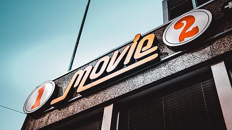 文娱早报 | 西班牙男高音歌唱家多明戈确诊新冠肺炎 澳大利亚关闭电影院等全国公共娱乐场所