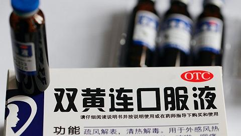 双黄连被药监局要求修订说明书,风寒感冒禁用