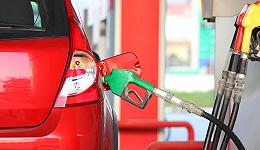 """国际油价低于""""地板价""""红线,国内成品油价今日不作调整"""