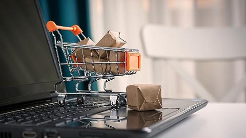 薇娅直播卖家居惨淡收场,30多个商品没一个售罄