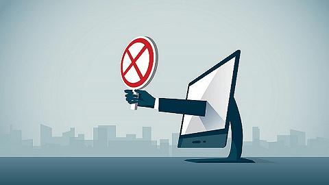 建设银行明确回避规定:所有员工亲属不得招录至总行本部工作