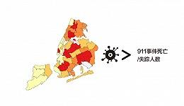 数据 | 全国新增无症状感染者突破100例,纽约新冠肺炎死亡人数超911袭击