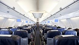 民航监察员管理新规出台,执法需出示监察员证