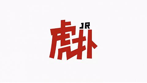 虎扑换了新logo,能留住不断下跌的流量吗?