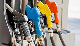 """国际油价仍低于""""地板价"""",本轮国内成品油价不作调整"""