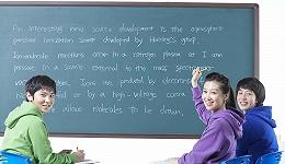 出国留学考试停摆,托福、雅思老师要去教考研英语了