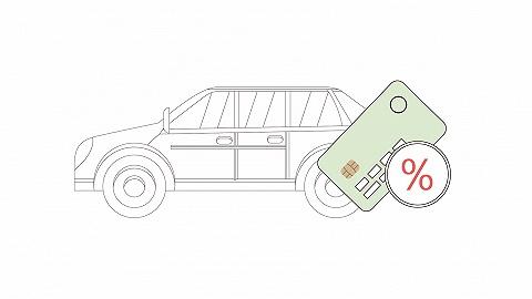 數據   多地出臺汽車消費刺激政策,便宜多少?力度如何?