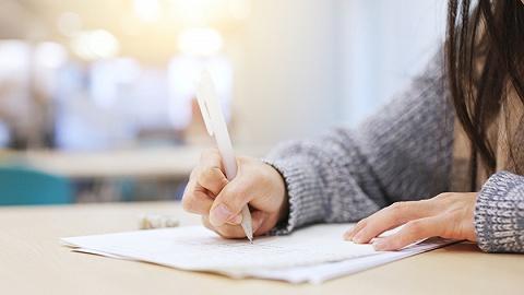 媒體調查論文代寫產業鏈:寫手最高賺數千元,質量隨緣