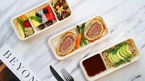 """万豪国际集团携手""""饿了么"""",在 49 城 130 余家酒店开启餐饮外送服务"""