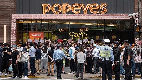 開業即獲200條差評,人氣對網紅店Popeyes們來說是雙刃劍