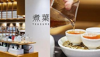 北海道蛋糕 LeTAO 在北京開店,5J火腿聯合多家餐廳推出 520 特別活動 | 美食情報
