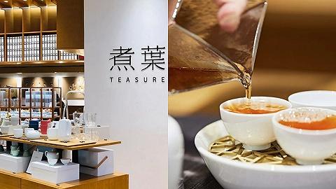 北海道蛋糕 LeTAO 在北京开店,5J火腿联合多家餐厅推出 520 特别活动 | 美食情报