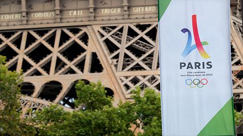 巴黎奧運會節儉辦賽,縮減交通住宿成本數百萬歐元