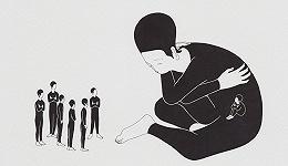 根植于产后抑郁深处的文化和污名