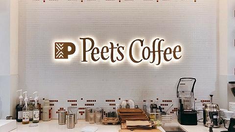 全球第二大咖啡集團尋求上市,星巴克雀巢緊張了嗎?