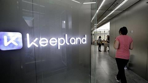 時代資本領投、老股東騰訊加持,Keep完成8000萬美元E輪融資