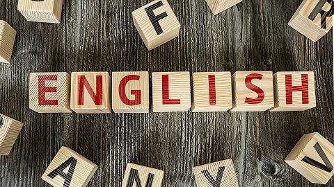 外國語學校招生人員塑料英語引吐槽,學校回應了
