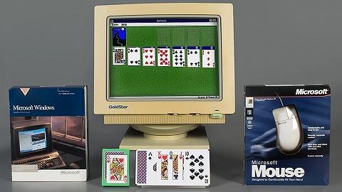 微軟紙牌今天已經30歲了,每月仍有3500萬玩家打開它