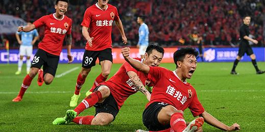 深圳接替天海入列中超,11家俱樂部因欠薪被取消資格