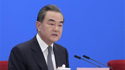 """王毅:美國一些政治勢力正在綁架中美關系,試圖推向""""新冷戰"""""""