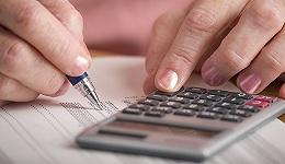 两会财经 | 拆解国家账本:特殊年份,钱怎么花?