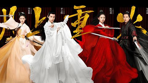 劇訊 | 羅云熙陳鈺琪《月上重火》定檔5月28日 《小歡喜》姐妹篇《小舍得》今日開機