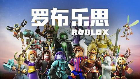 騰訊加速推進游戲化教育落地:海外最賺錢的沙盒游戲即將入華