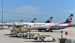 59架货机全球飞,顺丰密集开通多条国际航线 | 疫情改变商业
