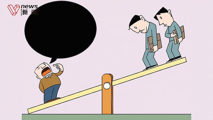 反職場PUA,日本新勞動法禁止大聲訓斥或孤立無視員工