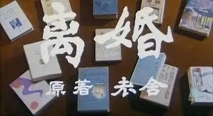夏志清:老舍是如何看待离婚和书写离婚的?