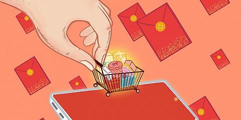 哪些原因让你对参加购物节丧失了兴趣?