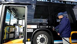 丰田抢滩商用车氢燃料电池领域,联合多家中国企业成立新研发公司