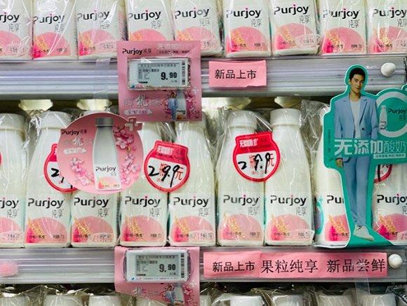 """""""零添加""""的定义是什么?""""无添加""""酸奶,是伪概念还是真创新?"""