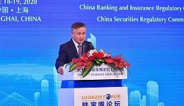 潘功胜:支持上海率先实现更高水平的资本项目对外开放