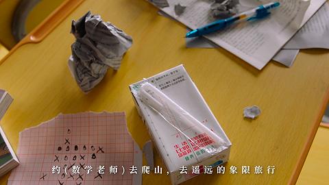 """蒙牛包装上出考题、晨光""""陪战"""",品牌怎么借势推迟的高考营销?"""