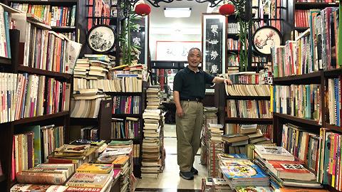 """【特写】疫情之下,上海最大民营二手书店""""触网"""""""