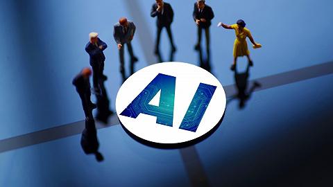 WAIC2020:人工智能火了两年,投资人究竟看好哪些机会?