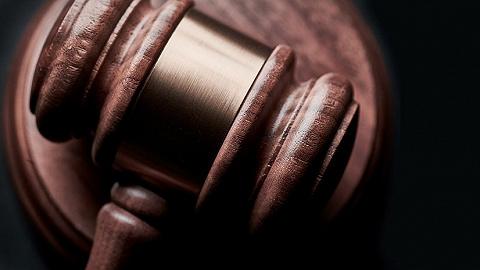 """""""儿子冰柜藏母尸""""骗领养老金案公开开庭并当庭宣判"""