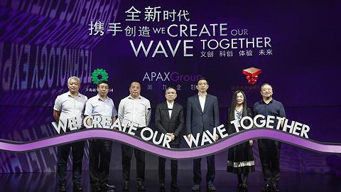 专访|川力企划朱国良谈布局上海文创:将打造上海服务金字招牌