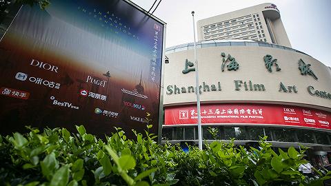 """第23届上影节观众超14万人,为世界呈现电影节""""上海方案"""""""