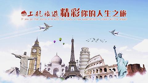 """上航旅游跨界豫园文化,推出""""旅游+食品""""创新尝试"""