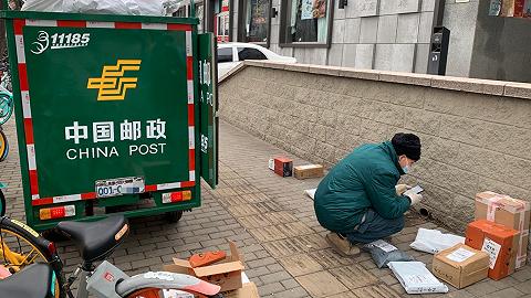 《财富》世界500强8家邮政快递企业上榜,中国邮政首次跻身百强