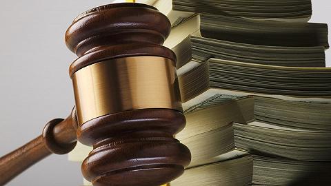 吉林省检察院原检察长杨克勤受审,被控受贿超4635万
