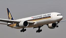 新加坡航空集团7月客运量同比下降98.6%,计划向疫情稳定国家开放旅行