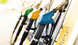 国内成品油价将迎年内第三次上涨
