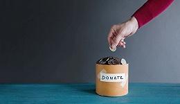 宜信财富陈蓓:高净值人群可以通过三种途径参与公益慈善