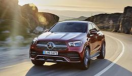 奔驰全新GLE轿跑SUV上市:车身尺寸变大、搭载全新引擎